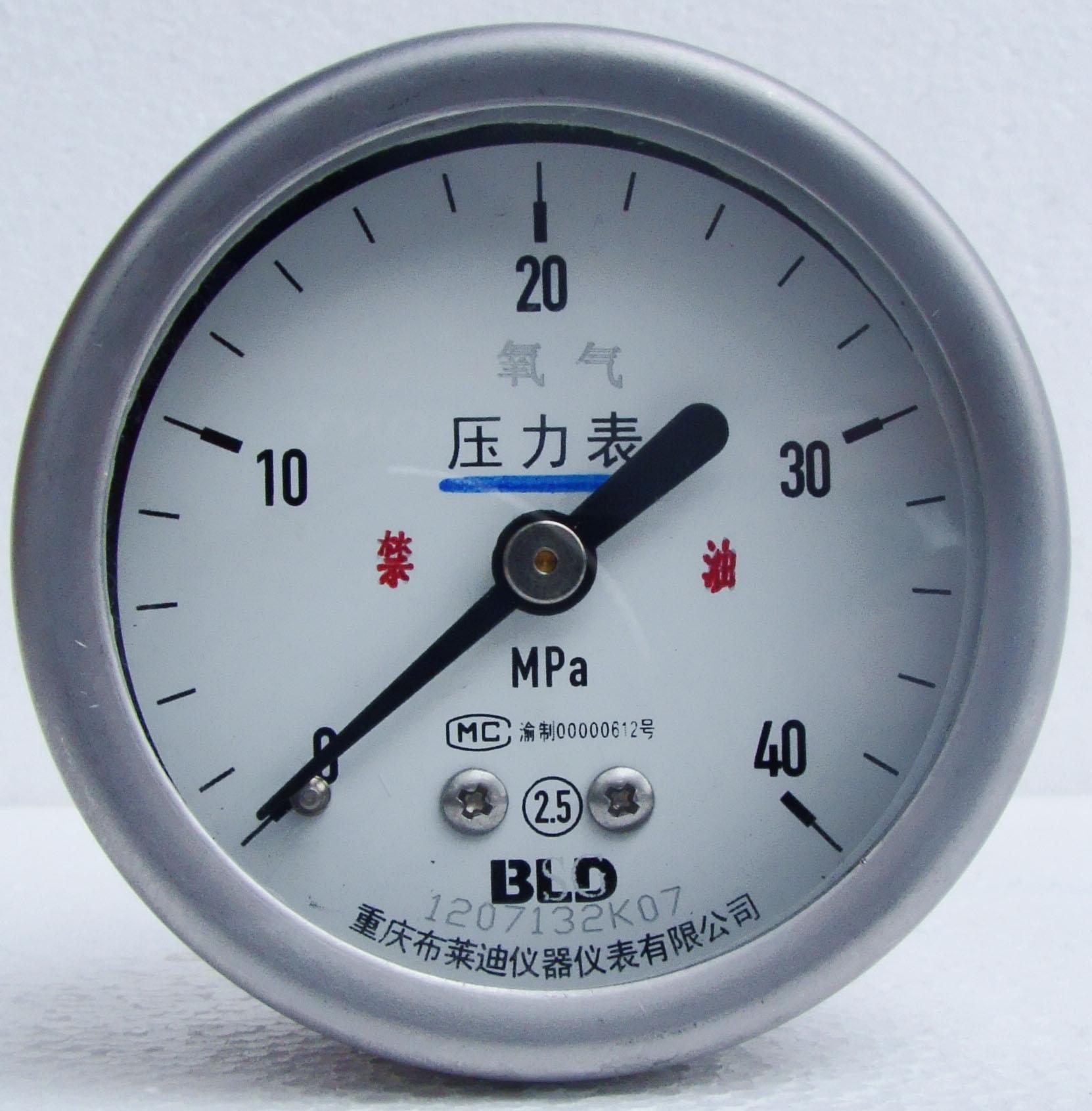 一般防腐軸向氧氣壓力表 YTFO-060.ZO